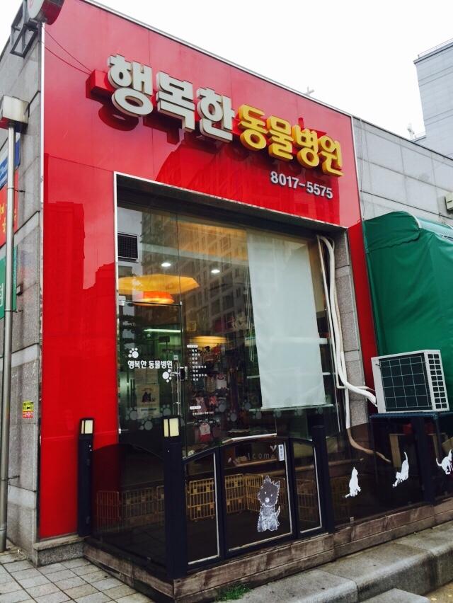 NaverBlog_20150825_111702_12.jpg